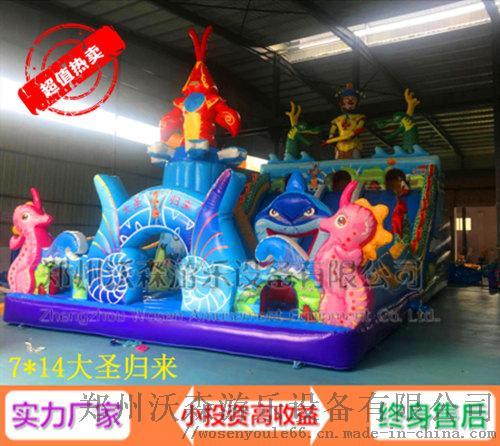 游玩沃森新款大圣归来儿童充气滑梯犹如置身其中84459692
