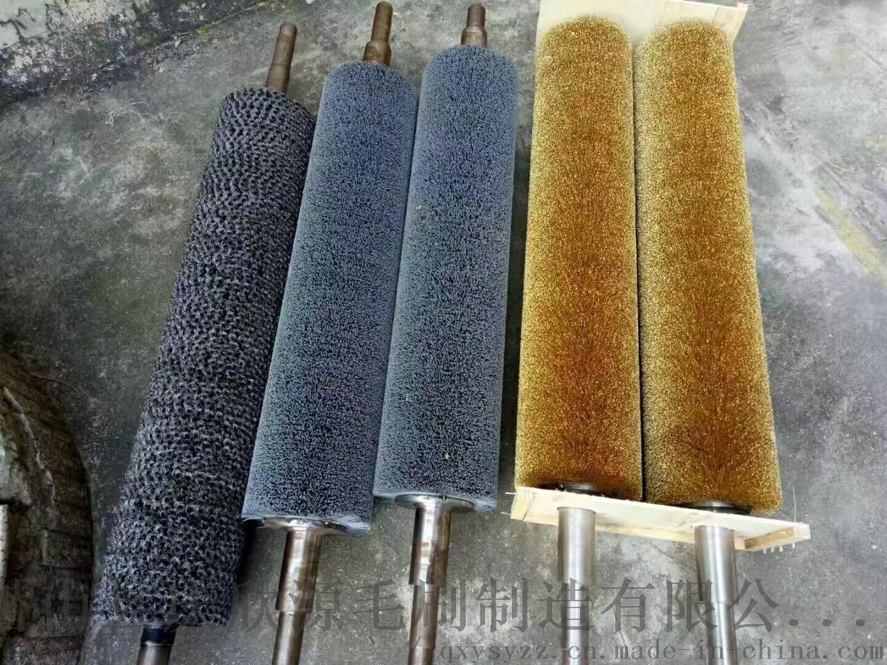 繞刷輥 定做毛刷輥工業尼龍刷輥 彈簧毛刷57099892