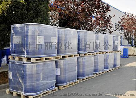 BIT-20殺菌劑 BIT-20防腐劑 生產廠家85072465
