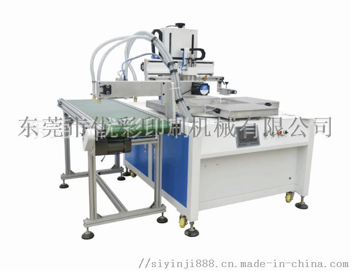 陶瓷电阻丝印机导电银浆网印机石墨烯涂料丝网印刷机91548365