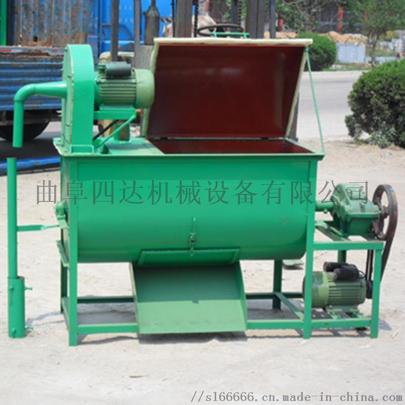 卧式粉碎搅拌机200公斤型2 副本.jpg