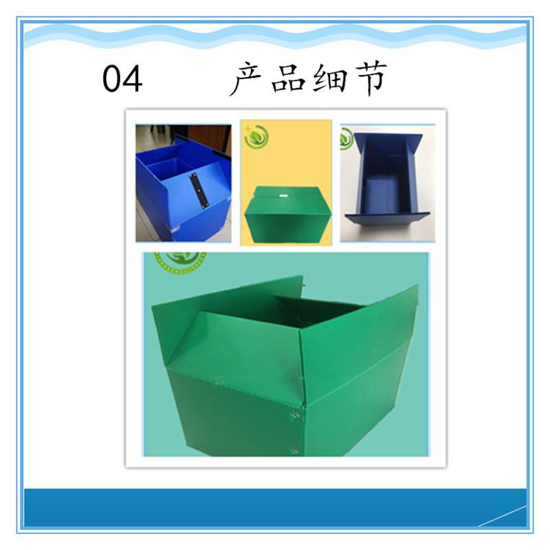 京東快遞塑料包裝箱 週轉箱廠家 規格可定製129979055