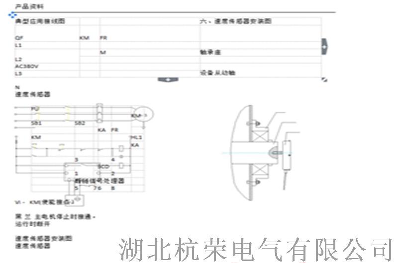 SCD-10产品资料图片6.jpg