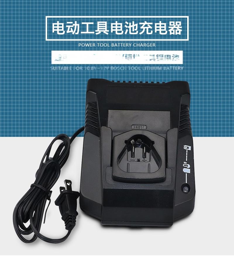 博世充电器ET-BC330-12V_01.jpg
