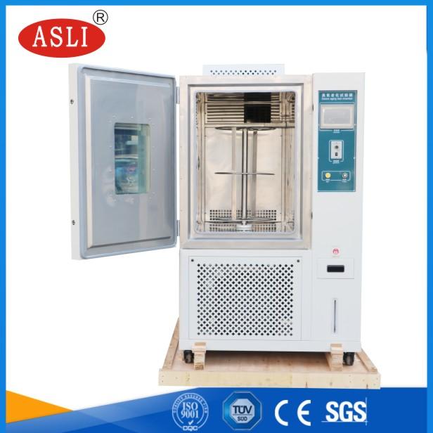 襄樊臭氧老化测试箱 进口臭氧老化试验箱工作原理149943515