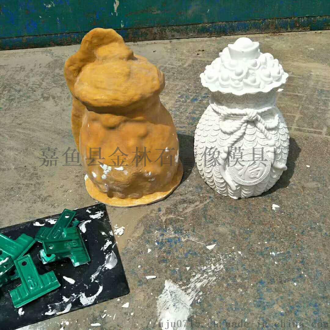 石膏模型彩繪模具,石膏乳膠像模具125800115