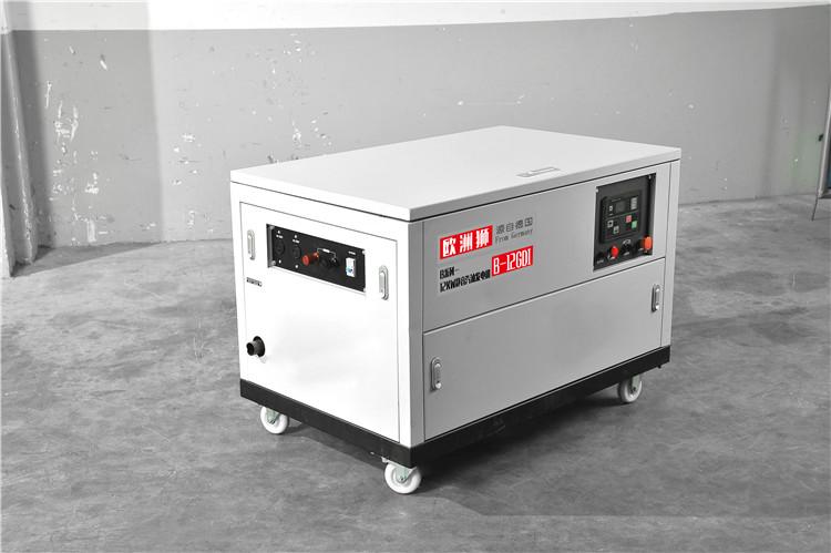 无刷10千瓦静音汽油发电机