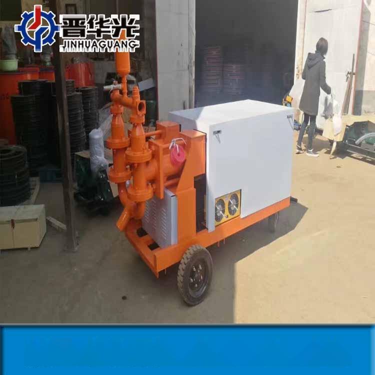 液壓砂漿注漿泵-廣元砂漿注漿機