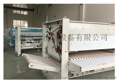 供應牀單摺疊機被罩摺疊機摺疊機廠家818990975