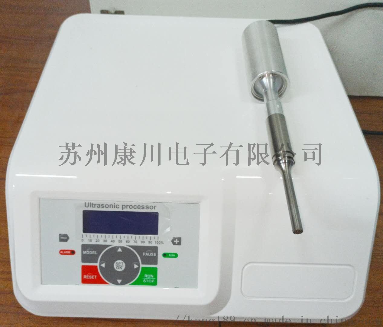 超声波仪器kc-150w厂家直销149199585