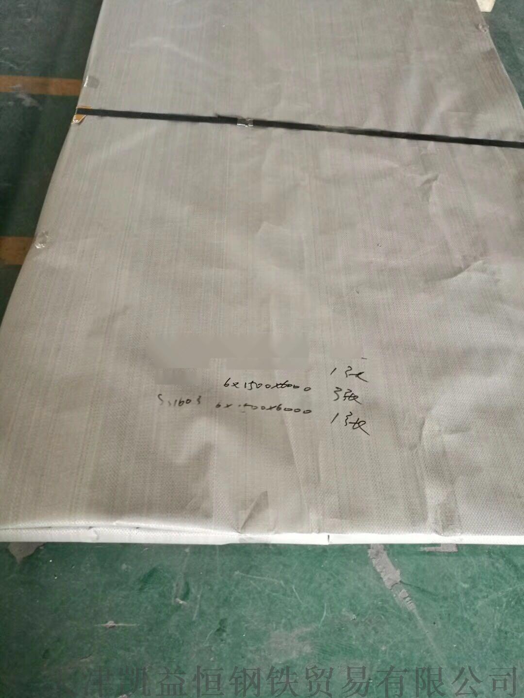 304不锈钢镜面板报价 S30408精面板现货840155785