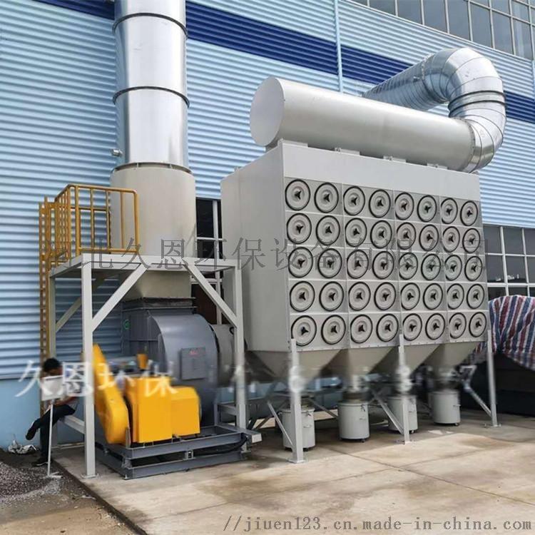 泌陽濾筒除塵器廠家快速發貨130908945