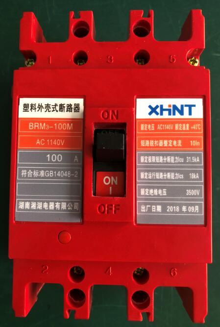湘湖牌多功能電能表DTSD188S-1.5(6)A好不好