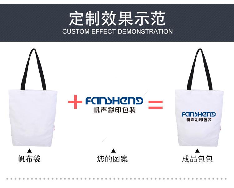 宣传广告帆布袋定制手提袋选择95710832