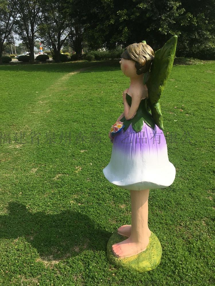 卡通花仙子雕塑工藝品花園戶外幼兒園擺件批發800199565