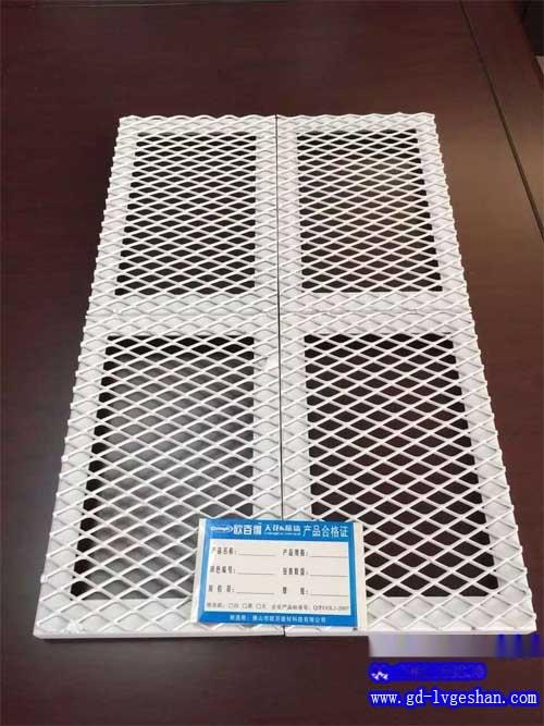 菱形金属网板 穿孔铝板 铝制网格板