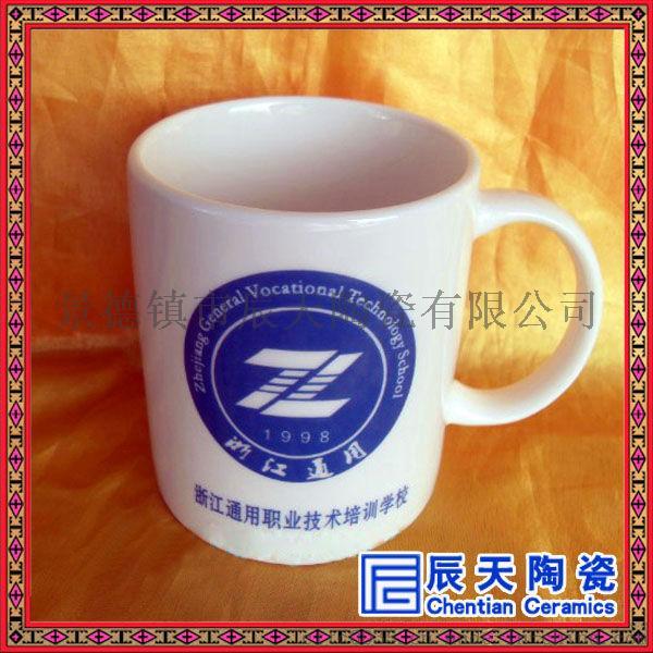 十二星座陶瓷马克杯 骨瓷马克杯 欧式金边陶瓷马克杯60341805