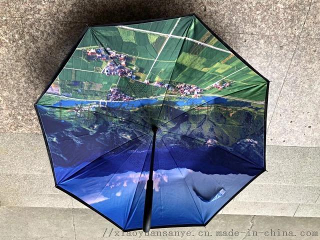 免手持可站立汽车反向伞、一把颠覆传统思维的雨伞、双层伞面、里层伞面镂空71764872