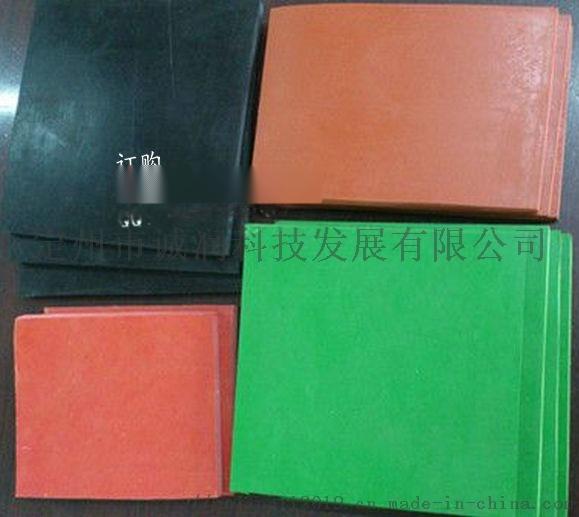 四川广元绝缘胶皮 耐热胶板 绝缘防静电橡胶板793054482