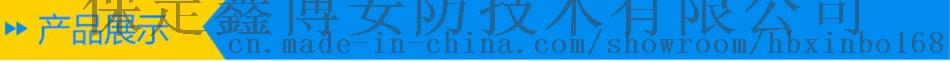 酚醛樹脂防火隔板全網直銷 電力專用防火隔板價格70143485