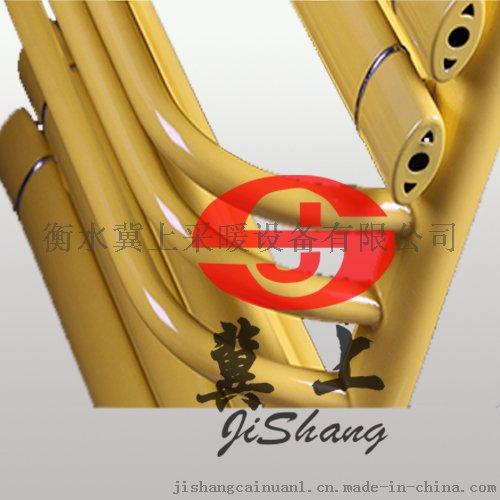 冀上厂家直销暖气片 卫生间浴室暖气片 铜背篓42097092