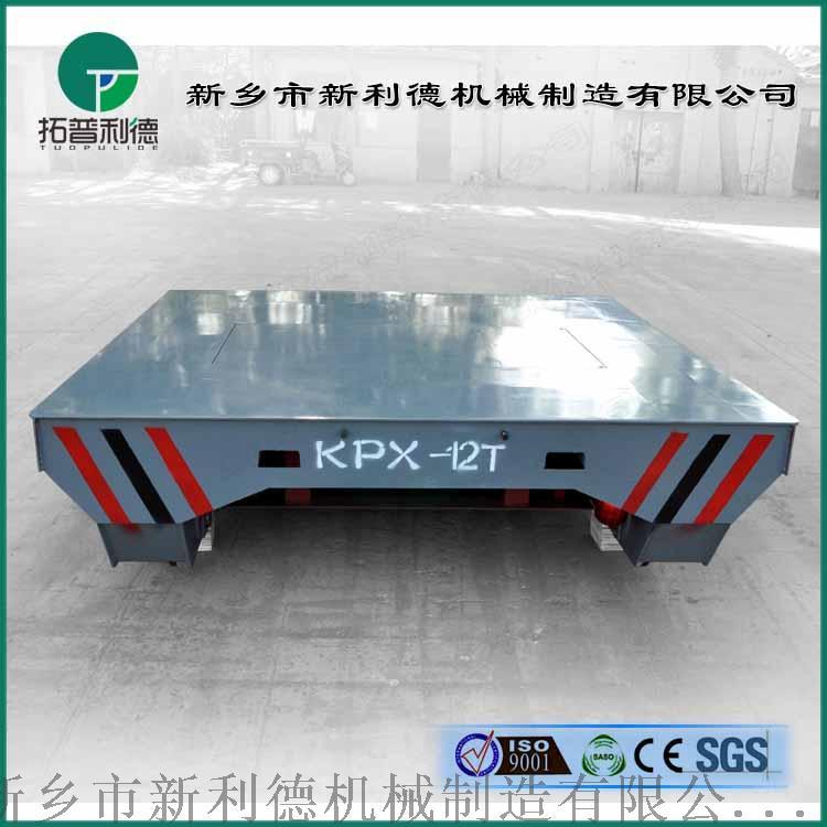 KPX-12T (2)