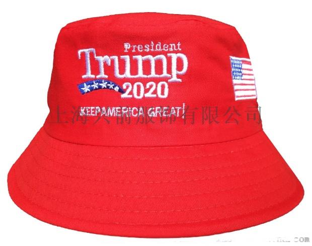 漁夫帽901.png