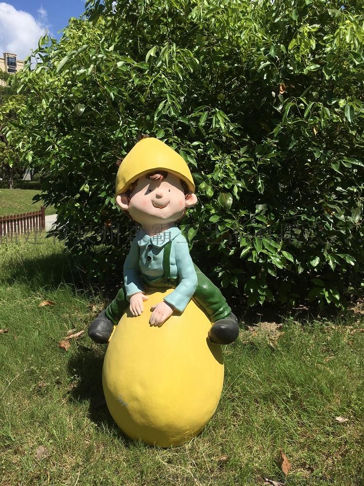 卡通人物男女小孩 户外园林树脂雕塑 花园庭院摆件85541165