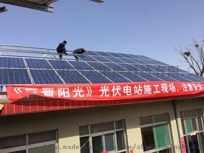 270W光伏组件,多晶270W太阳能板72115532