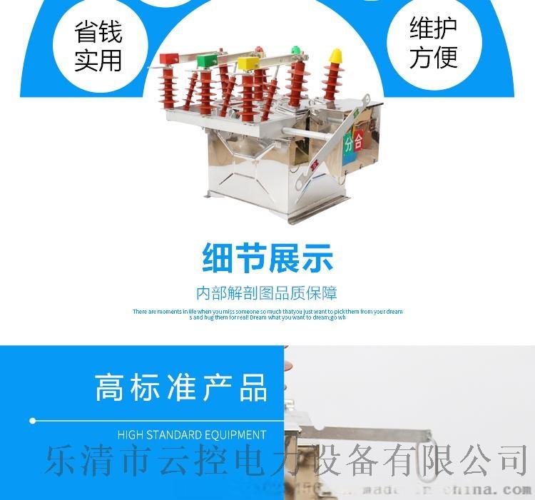 2_看圖王(45)_08.jpg