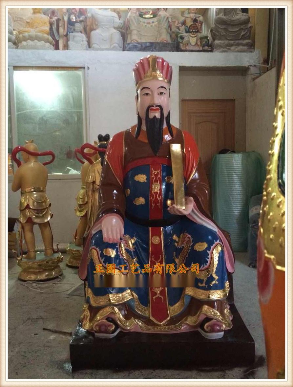 苍南瑞盛工艺厂 494.jpg