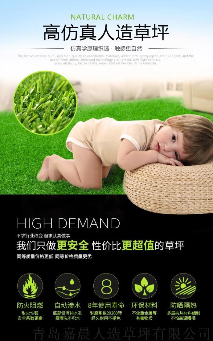 幼儿园人造草坪仿真草坪地毯塑料假草坪人工草皮厂家99983545