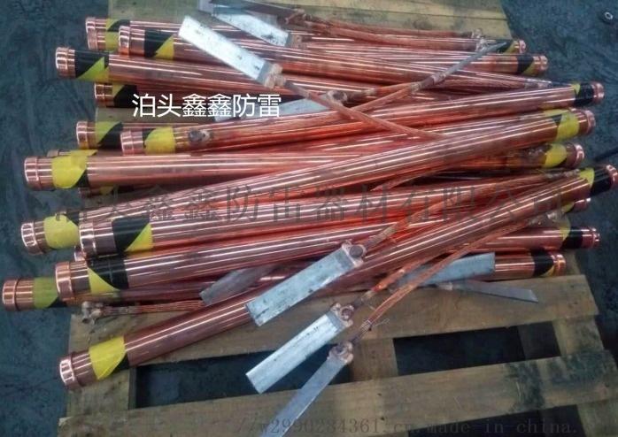 提供防腐型电解离子接地极厂家直销814525552