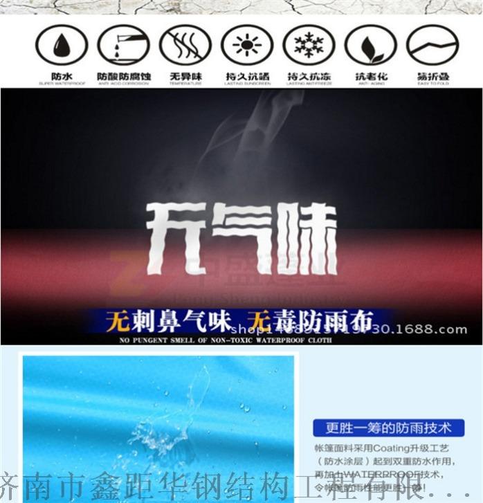 江汉区活动推拉棚定做价格最低99048625