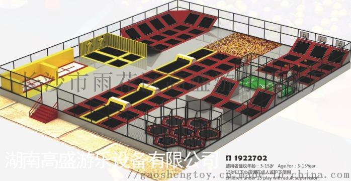 長沙公園滑梯,湖南小區兒童滑梯,長沙滑滑梯生產廠家820771595