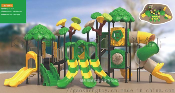 長沙組合滑梯廠家_兒童滑滑梯_長沙室外滑梯設備100132845