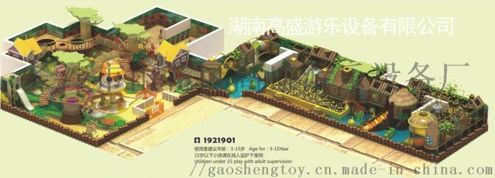 湖南兒童樂園生產廠家,遊樂園設備,湖南室內兒童樂園99139945