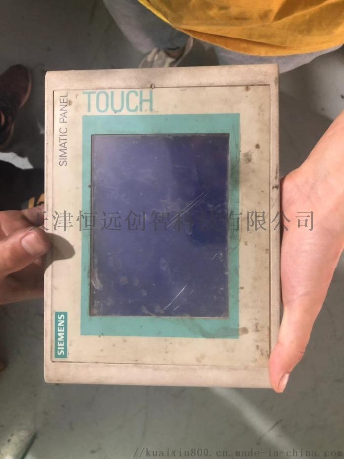 20190829天津鋼鐵集團有限公司-鍊鋼廠 西門子觸摸屏1.jpg