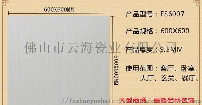 产品详情页_05.jpg