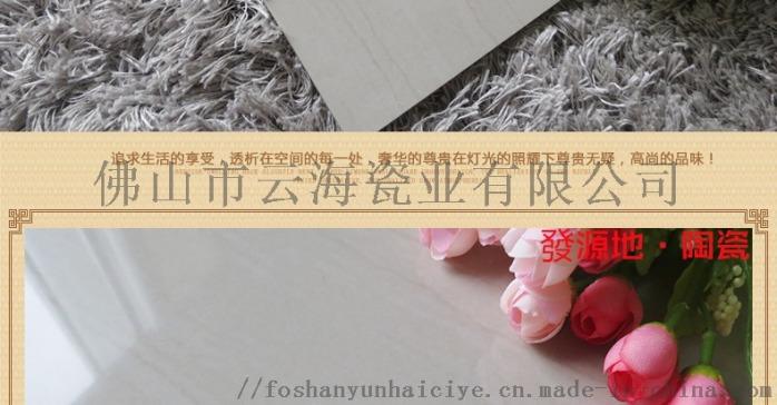 产品详情页_09.jpg