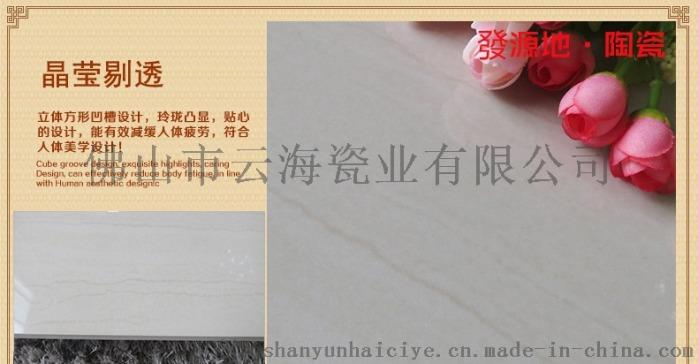 产品详情页_13.jpg
