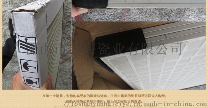 产品详情页_22.jpg