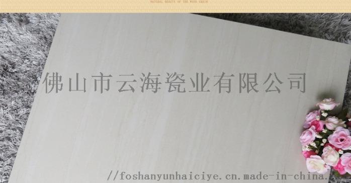 产品详情页_23.jpg
