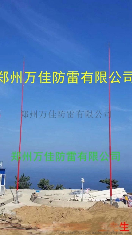 雷達站19米玻璃鋼避雷針,特製15米玻璃鋼避雷針816088942