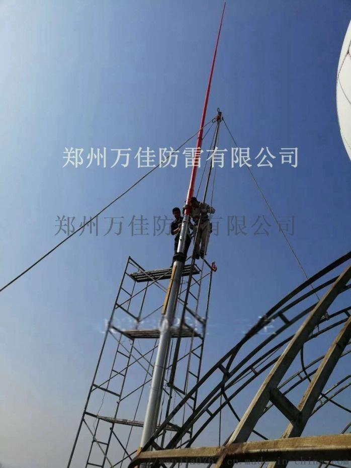 雷達站19米玻璃鋼避雷針,特製15米玻璃鋼避雷針816088962