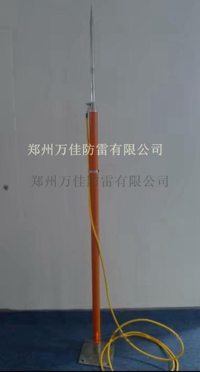 雷達站19米玻璃鋼避雷針,特製15米玻璃鋼避雷針816088972