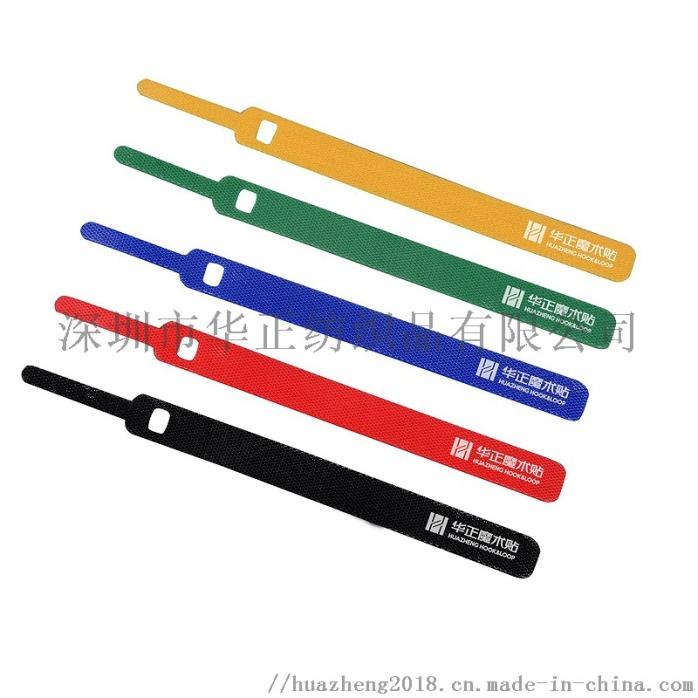 魔术贴扎带 数据线理线带 尼龙束线自粘固定带805919365