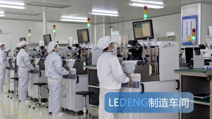 LED制造车间 (2).jpg