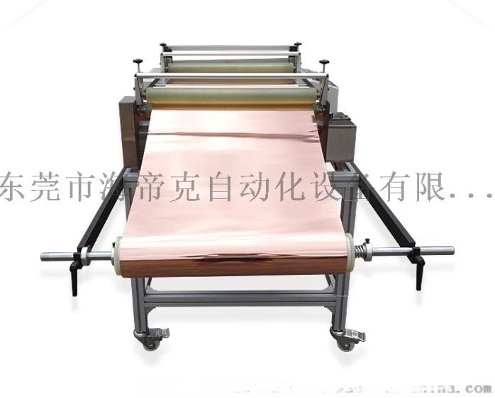 HDK-500Z铜箔详情页_15.jpg