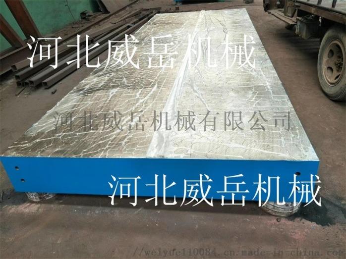 铸铁试验平台厂家特价现货销售品质保障100222002